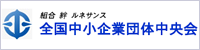 zenchu-banner