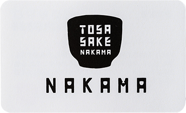 TOSA SAKE NAKAMA認定カード(名刺サイズ)