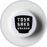 TOSA SAKE NAKAMA認定缶バッジ